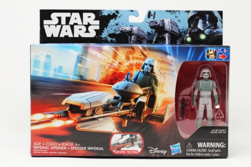 Imperial Speeder with AT-DP Driver