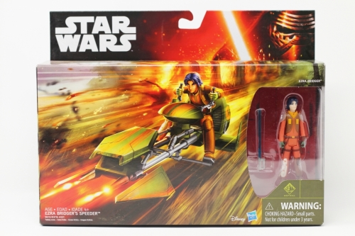 Ezra Bridger´s Speeder (With Ezra Bridger)